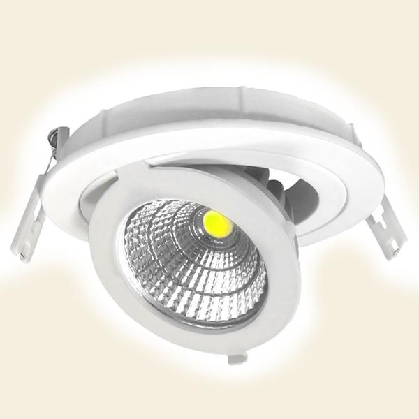 LED CB2107 за насочване към стена или картина